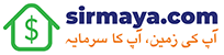 Sirmaya Blog
