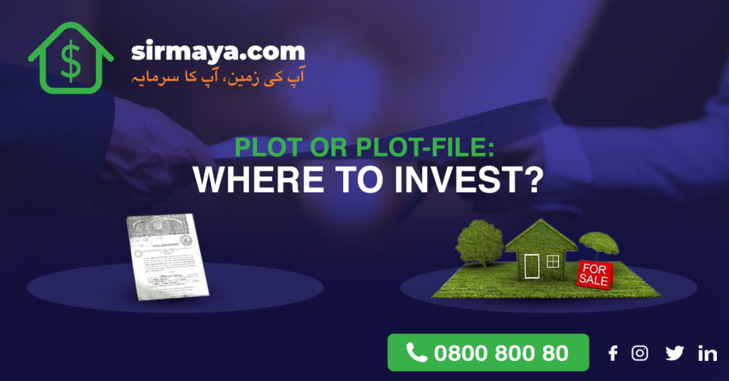 Plot or plot-file: Where to invest?