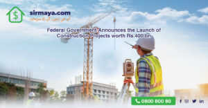 Federal Government Announces the Launch of Construction Projects worth Rs400bn