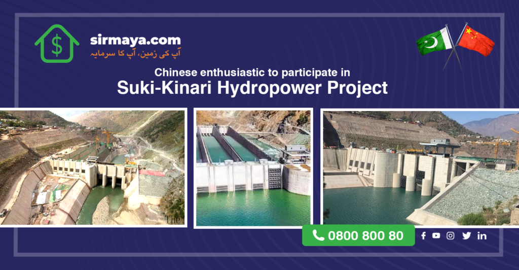 Chinese enthusiastic to participate in Suki-Kinari Hydropower Project