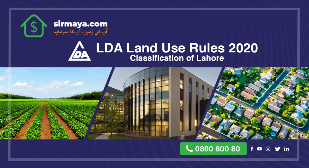 LDA Land Use Rules 2020: Classification of Lahore