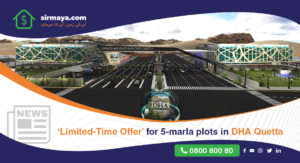'Limited-Time Offer' for 5-marla plots in DHA Quetta