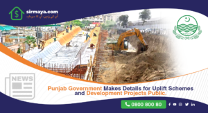 Punjab government makes details for Uplift schemes and development projects public.