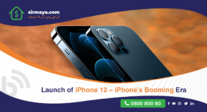 Apple's Launch iPhone 12 & iPhone 12 Mini – Here's All You Want to Know About It!