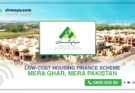 Mera Ghar Mera Pakistan Housing Scheme