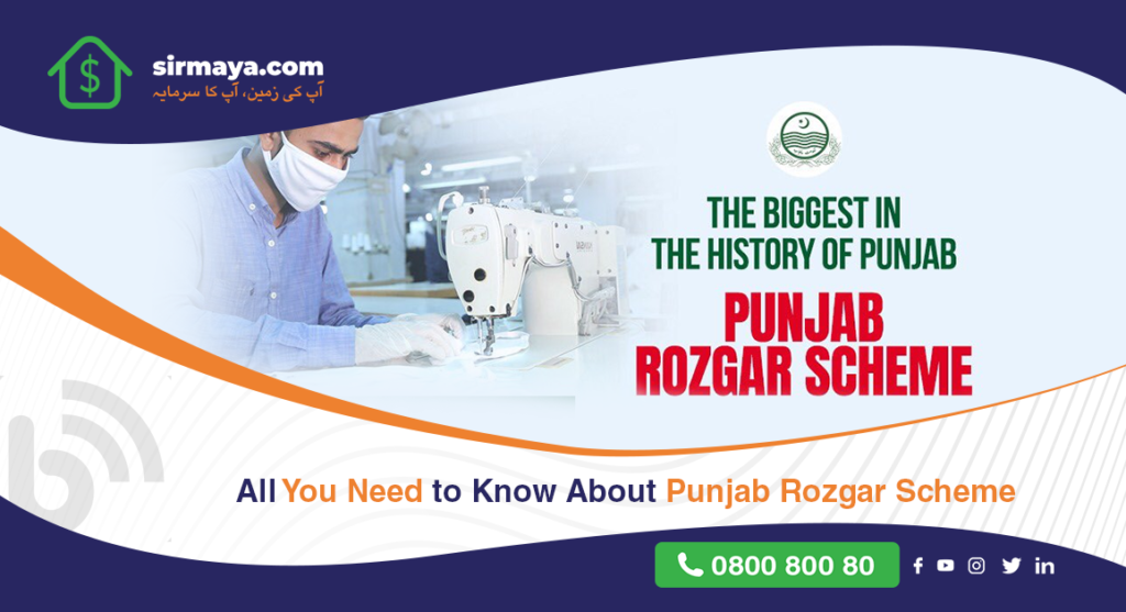 All You Need to Know About Punjab Rozgar Scheme