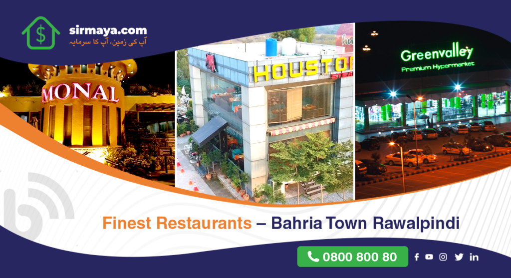 Finest Restaurants – Bahria Town Rawalpindi