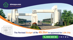 The revised budget of Rs 49.5bn is approved for LDA City