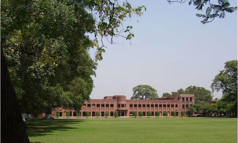Aitchison College