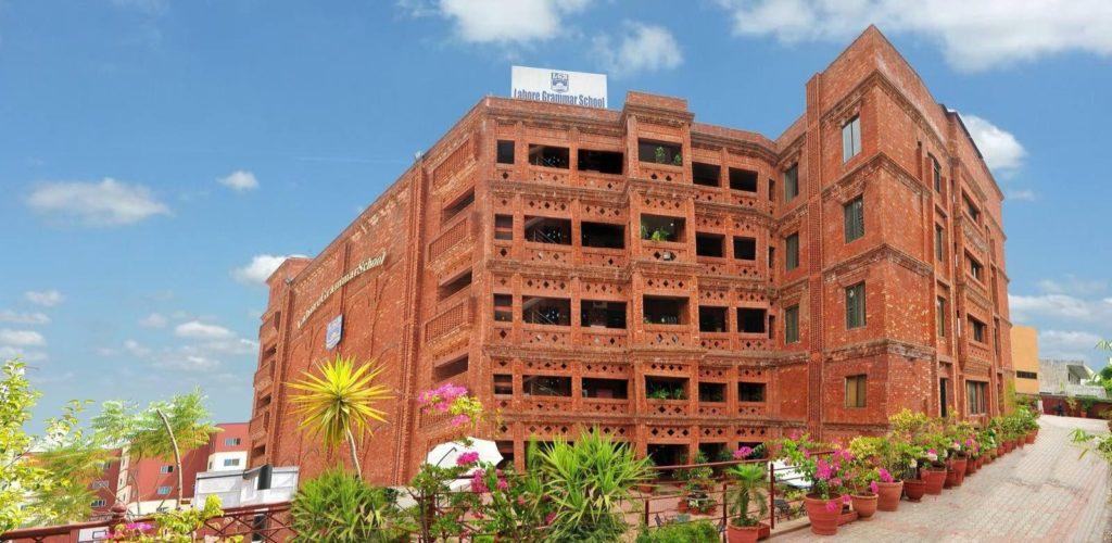 Lahore Grammar School (LGS)