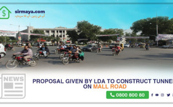 The proposal given by LDA to build the tunnel on Mall Road