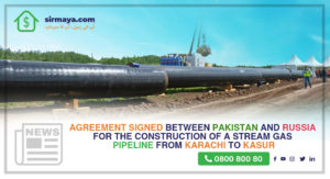 Russia and Pakistan signed for the construction of a Stream Gas Pipeline from Karachi to Kasur