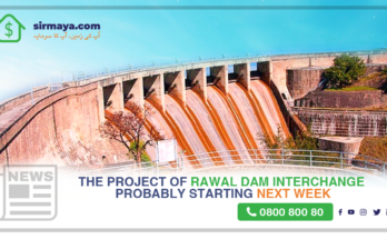 The project of Rawal Dam Interchange probably starting next week