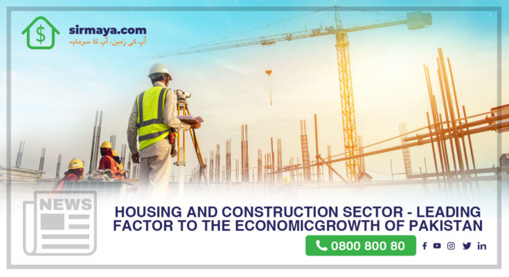 Housing and Construction Sector - Leading Factor to the Economic Growth of Pakistan
