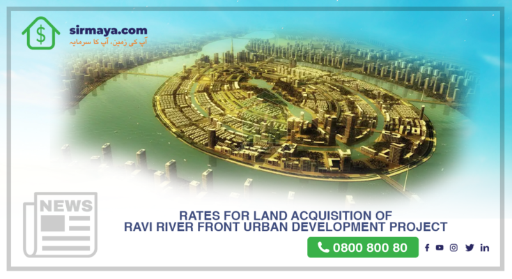 Rates for Land Acquisition - Ravi Riverfront Urban Development Project