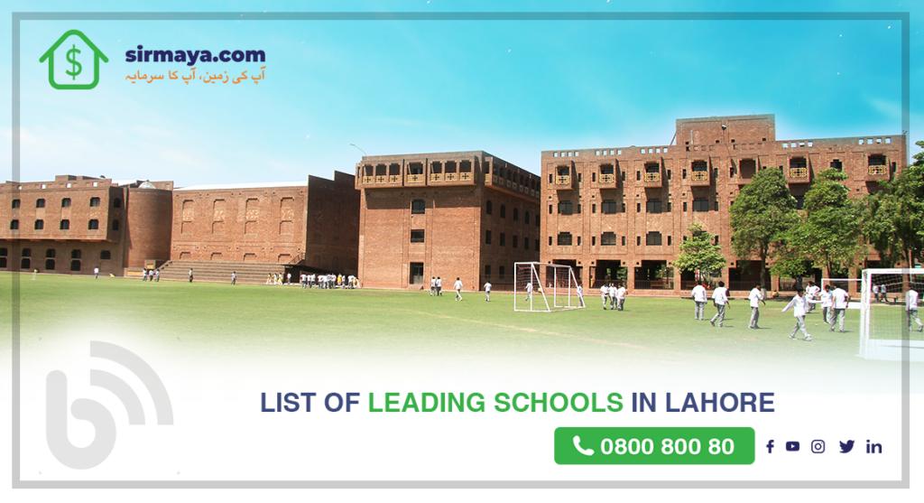 Top Five Leading Schools in Lahore