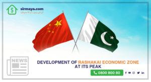 Development of Rashakai Economic Zone at Its Peak