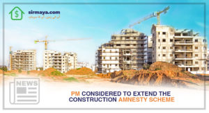 PM considered extending the Construction Amnesty Scheme