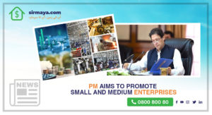 PM Aims to Promote Small and Medium Enterprises