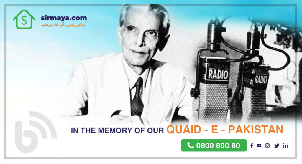 In the Memory of Our Leader – Quaid-e-Azam
