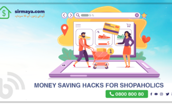Tips to save money when shopping