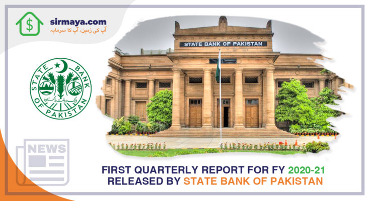 First Quarterly Report for FY 2020-21 released by State Bank of Pakistan