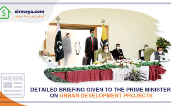 Detailed briefing given to the Prime Minister on urban development projects