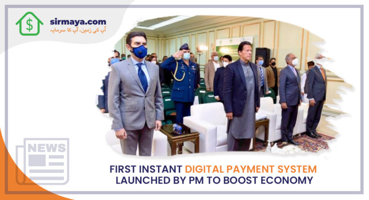 First Instant Digital Payment System Launched by PM to Boost Economy
