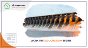 Work on Daducha Dam begins
