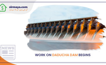 Work on Daducha Dam begins