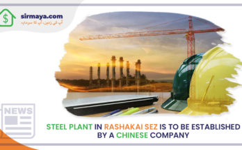 The steel plant in Rashakai SEZ is to be established by a Chinese company