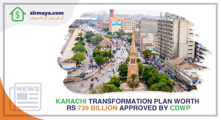 Karachi Transformation Plan worth Rs 739bn approved by CDWP