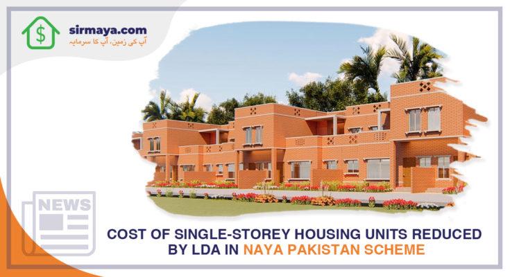 Cost of single-storey housing units reduced by LDA in Naya Pakistan scheme