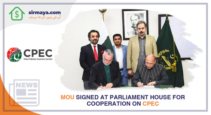 MoU signed at Parliament House for cooperation on CPEC.