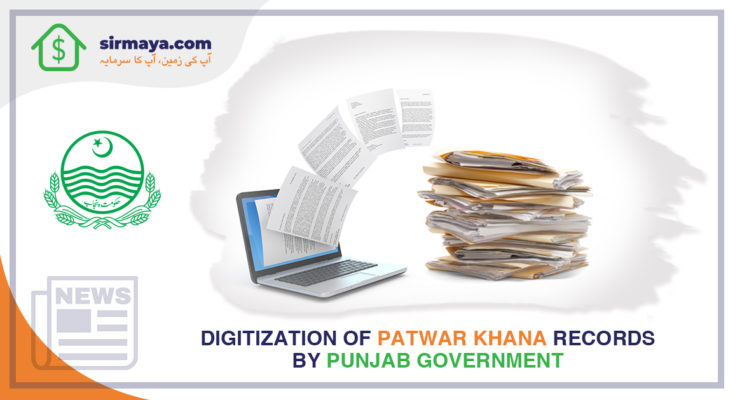 Digitization of Patwar Khana Records by Punjab Government