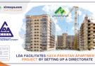 LDA facilitates Naya Pakistan Apartments Project by setting up a directorate