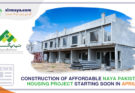 Construction of affordable Naya Pakistan Housing Project starting soon