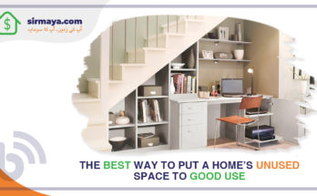 The Best Way to Put a Home's Unused Space to Good Use