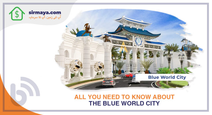 All You Need to Know About the Blue World City