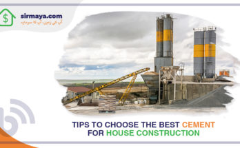 Tips for choosing the best cement for house construction