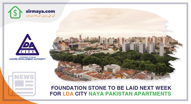 Foundation stone to be laid next week for LDA City Naya Pakistan Apartments