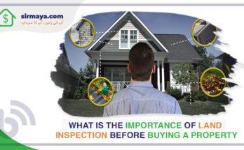 property inspection