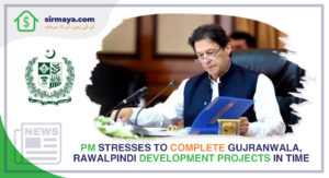 PM Stresses to Complete Gujranwala, Rawalpindi Development Projects in Time