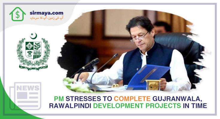 Rawalpindi, Gujranwala projexts
