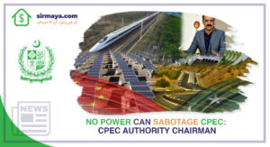 No Power Can Sabotage CPEC: CPEC Authority Chairman