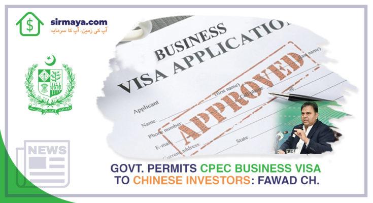 cpec business visa