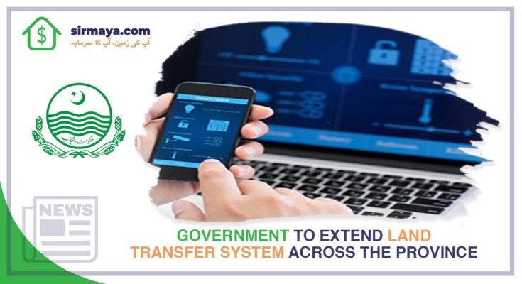 land transfer system