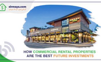 Commercial Rental Properties