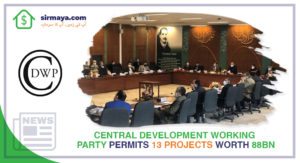 Central Development Working Party Permits 13 Projects worth 88bn