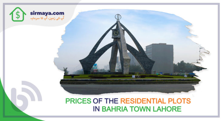 plots in Bahria Town Lahore